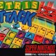 Tetris, Tetris 2, Tetris Battle Gaiden, Tetris Blast, Tetris Attack, … resulta evidente la importancia y popularidad de esta saga en la historia de los videojuegos. Basta con ver la […]
