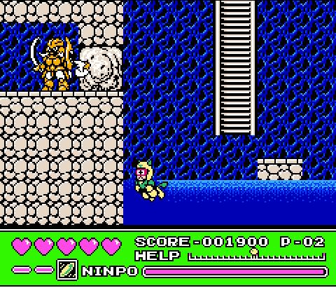 Samurai Pizza Cats NES