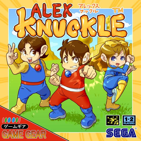 alex_knucle_by_kamiomutsu-d7ck9l8