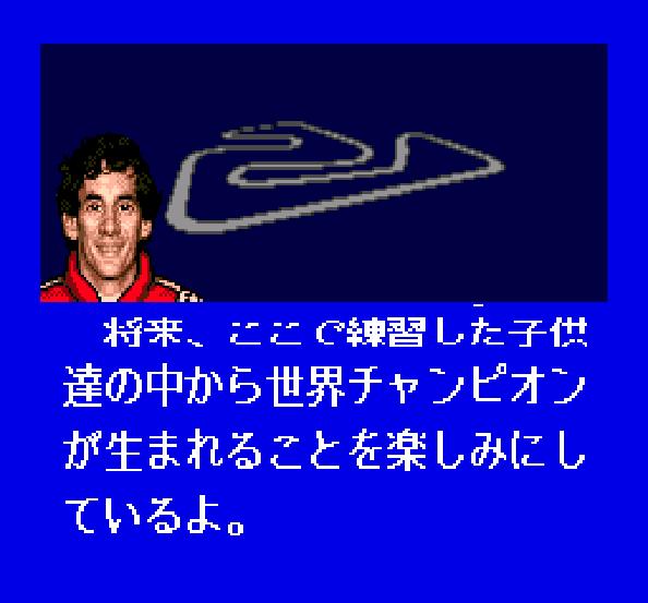 Ayrton Sennas Super Monaco GP II Sega Genesis Mega Drive Xtreme Retro 7