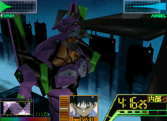 Evangelion N64 Videogame Xtreme Retro 8