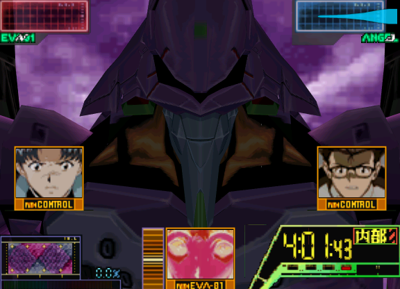 Evangelion N64 Videogame Xtreme Retro 9