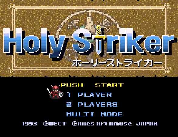 Holy Striker Super Famicom Xtreme Retro 1
