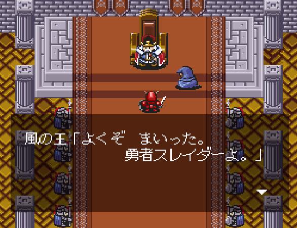 Holy Striker Super Famicom Xtreme Retro 2