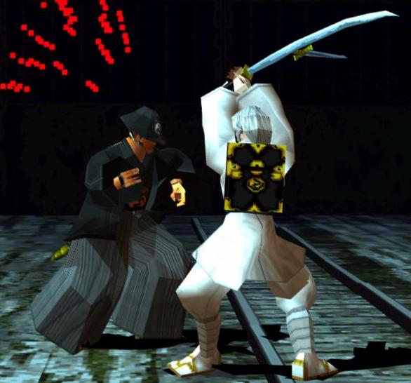 Bushido Blade 2 Squaresoft PSX Xtreme Retro 1