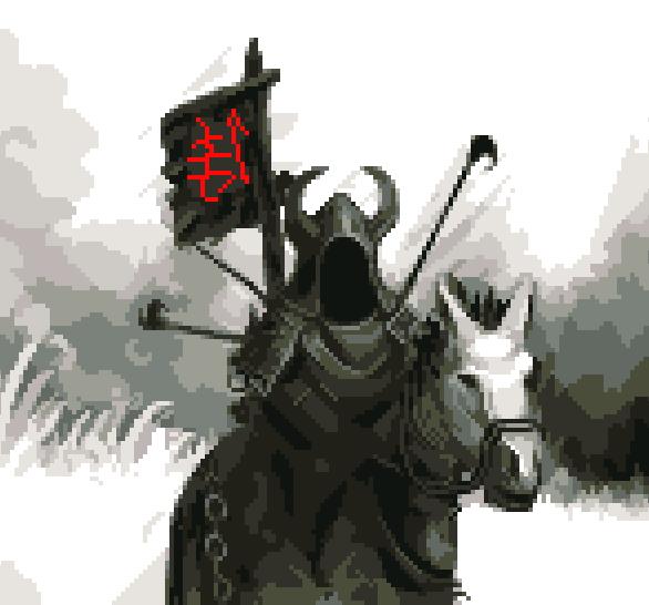 Bushido Blade PSOne Square Pixel Art Xtreme Retro
