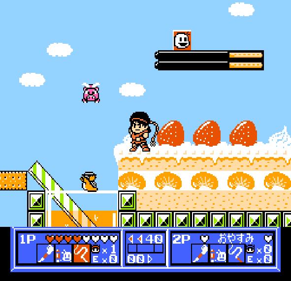 Konami Wai Wai World Famicom Xtreme Retro 10