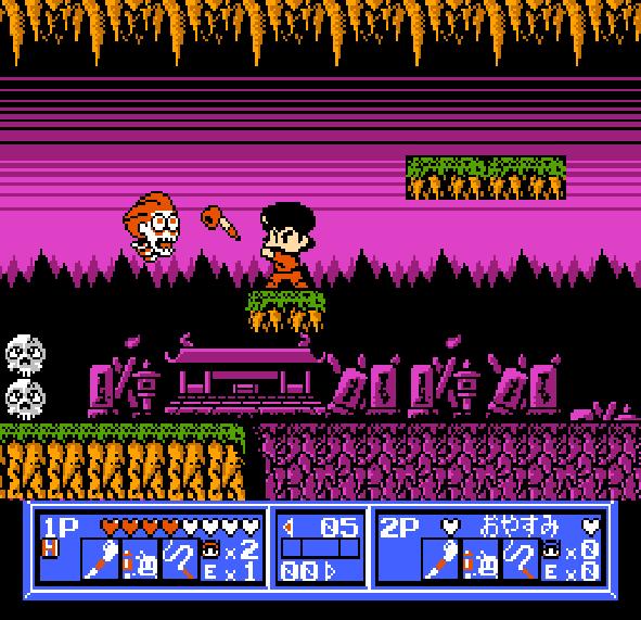 Konami Wai Wai World Famicom Xtreme Retro 12