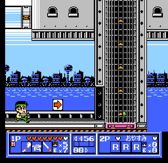 Konami Wai Wai World Famicom Xtreme Retro 2