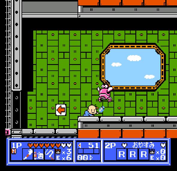 Konami Wai Wai World Famicom Xtreme Retro 4