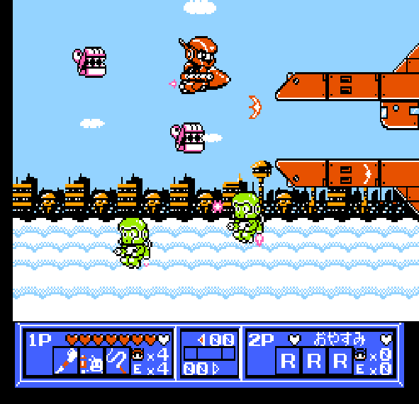 Konami Wai Wai World Famicom Xtreme Retro 5
