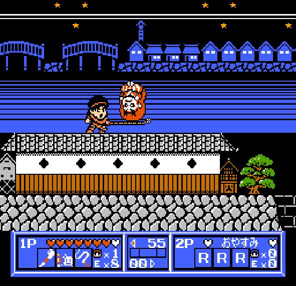 Konami Wai Wai World Famicom Xtreme Retro 6