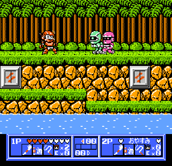 Konami Wai Wai World Famicom Xtreme Retro 9
