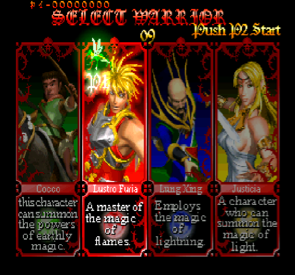 Crystal of Kings Crystal System Xtreme Retro 1