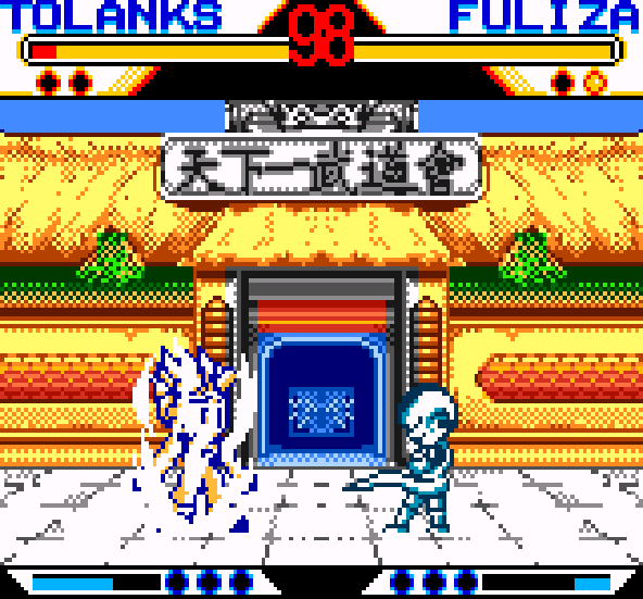 Dragon Ball Z Fighting 2005 Game Boy Color Xtreme Retro 1