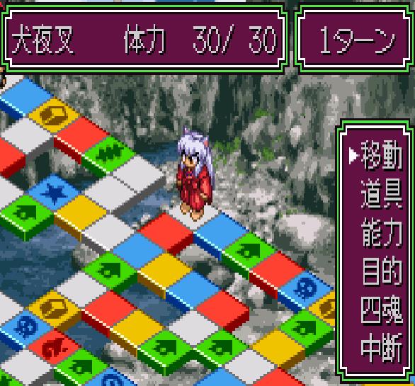 Inuyasha Naraku no Wana Mayoi no Mori no Shoutaijou  GBA Xtreme Retro 3