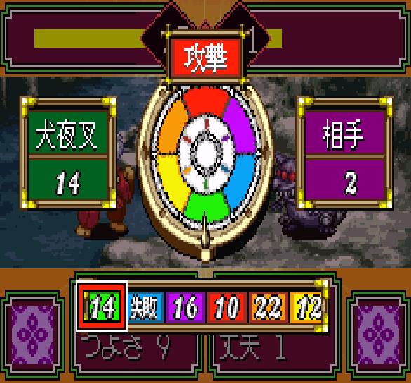 Inuyasha Naraku no Wana Mayoi no Mori no Shoutaijou  GBA Xtreme Retro 5