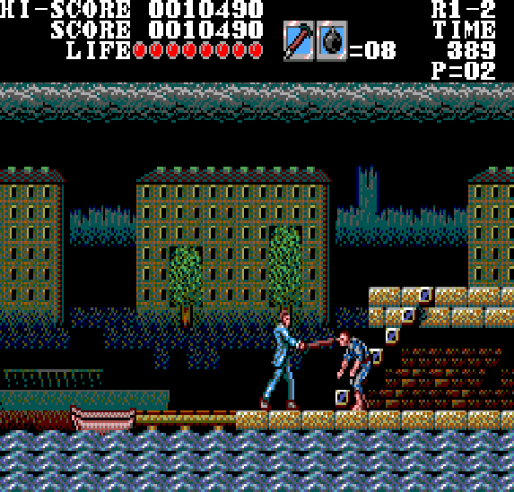 Master of Darkness Sega Master System Xtreme Retro 5