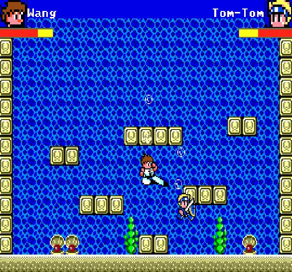 Sega Master System Brawl Mega Drive Xtreme Retro 7