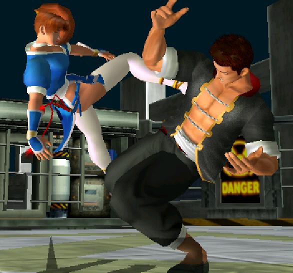 Dead or Alive 2 Tecmo Dreamcast PS2 Xtreme Retro 2