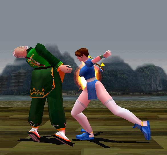 Dead or Alive Tecmo PlayStation Xtreme Retro 8