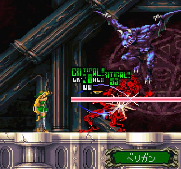 Dracula X Symphony of the Night Konami Sega Saturn Xtreme Retro 16