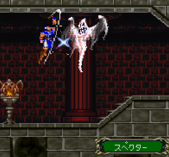 Dracula X Symphony of the Night Konami Sega Saturn Xtreme Retro 25