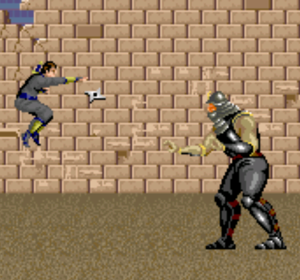 Sega Shinobi Arcade Xtreme Retro 4
