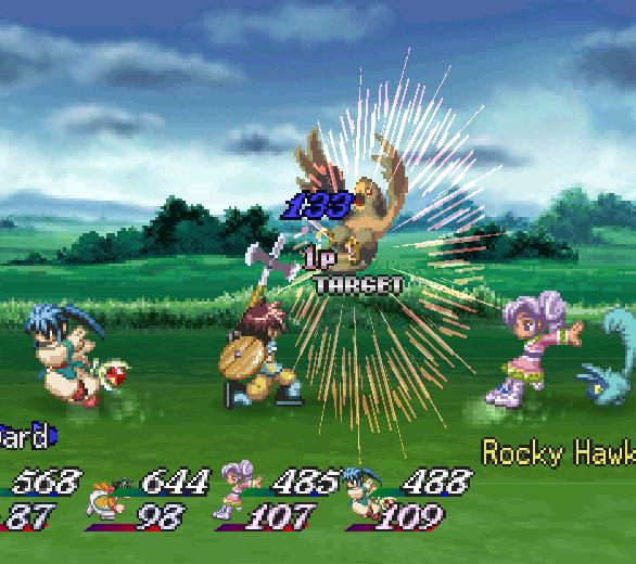 Tales of Destiny 2 Namco RPG Sony PlayStation Xtreme Retro 1