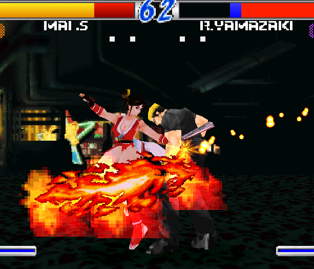 Fatal Fury Wild Ambition SNK PSX Xtreme Retro 2