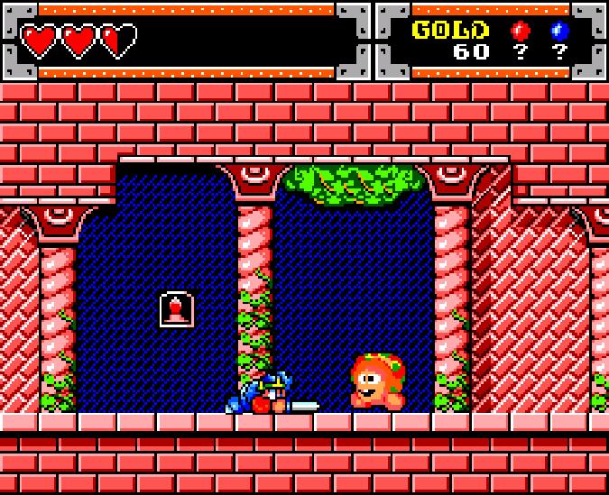 Wonder Boy in Monster World Master System Xtreme Retro 8