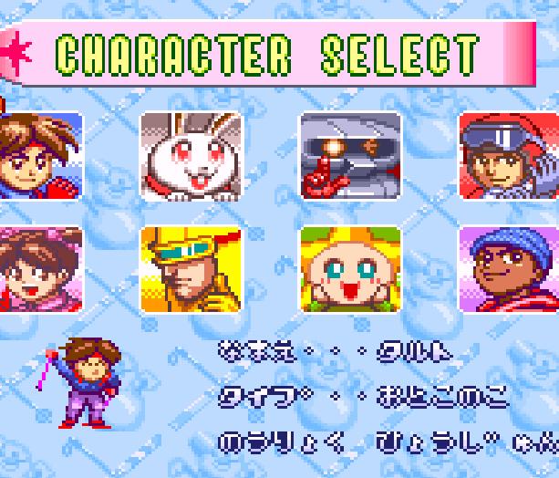 Wakuwaku Snes Ski Wonder Shoot SNES Super Famicom Xtreme Retro 1