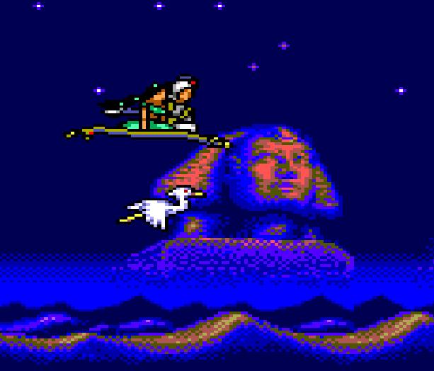 Aladdin Disney Sega Master System Xtreme Retro 21