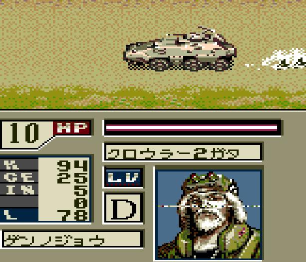 The Hybrid Front Sega Genesis Mega Drive Xtreme Retro 6