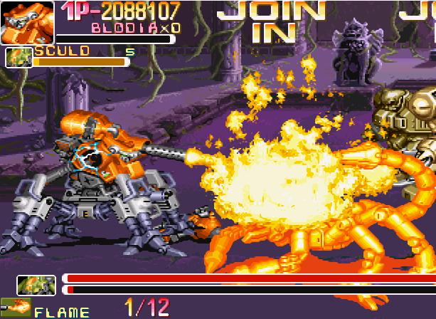 Armored Warriors Capcom CPS-2 Arcade Coin-op Xtreme Retro 6