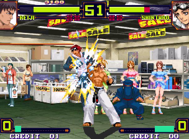 Power Instinct Matrimelee, Neo Geo Arcade Xtreme Retro 3
