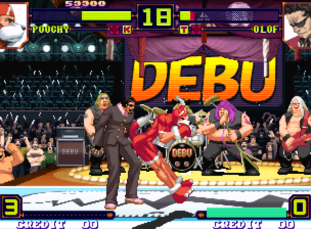Power Instinct Matrimelee, Neo Geo Arcade Xtreme Retro 4