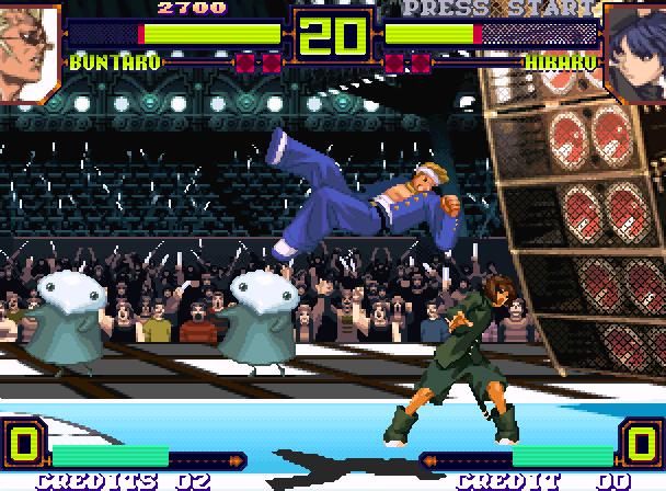 Power Instinct Matrimelee, Neo Geo Arcade Xtreme Retro 5