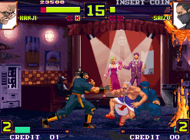 Power Instinct Matrimelee, Neo Geo Arcade Xtreme Retro 6