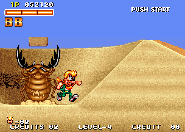 Spin Master Neo Geo Xtreme Retro 4