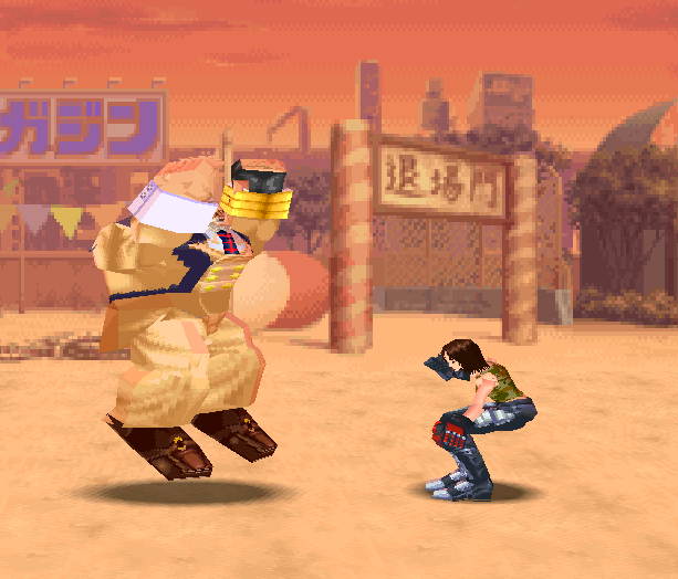 Rival Schools United by Fate Capcom Arcade PlayStation PSOne Xtreme Retro 34