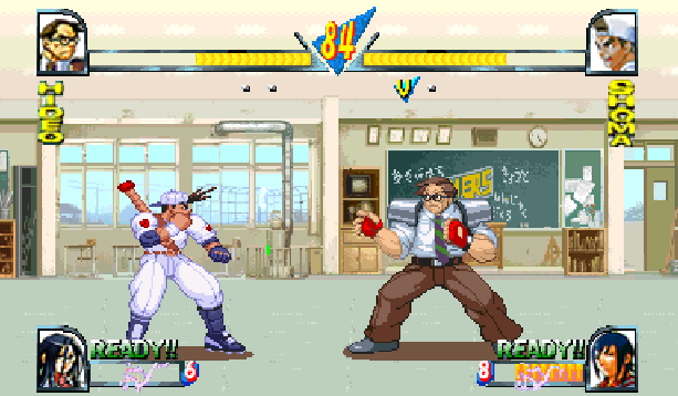 Rival Schools United by Fate Capcom Arcade PlayStation PSOne Xtreme Retro Pixel Art 4