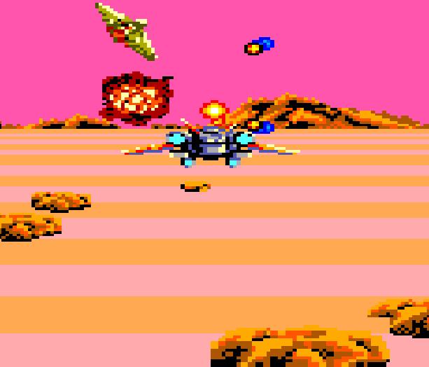 Galaxy Force Sega Master System Arcade Xtreme Retro 3