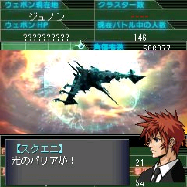 Before Crisis Final Fantasy VII Square Enix Xtreme Retro 1
