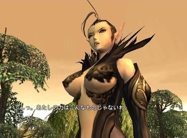 Magna Carta Tears of Bloog Crimson Stigmata Softmax PlayStation 2 PS2 RPG Xtreme Retro 3