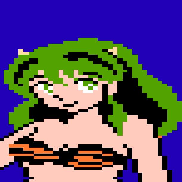 Urusei Yatsura Lum no Wedding Bell Famicom Xtreme Retro 1