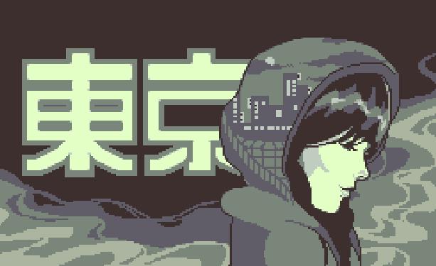 J-Pop Idol Pixel Art Xtreme Retro