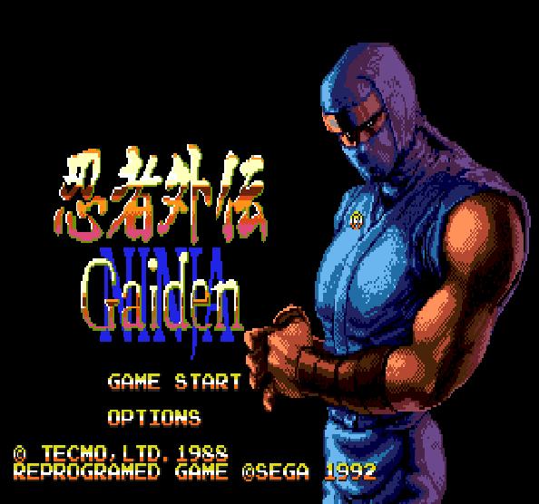 Ninja Gaiden Tecmo Sega Genesis Mega Drive Xtreme Retro 2