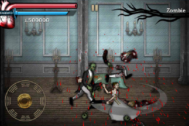 Pride and Prejudice and Zombies Videogame Xtreme Retro 1