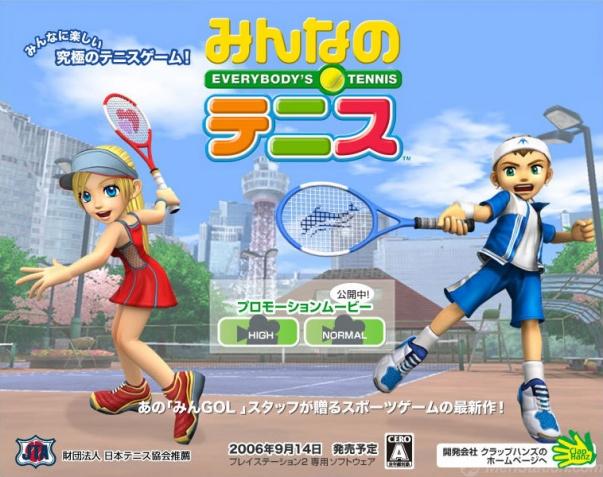 tenis_big2